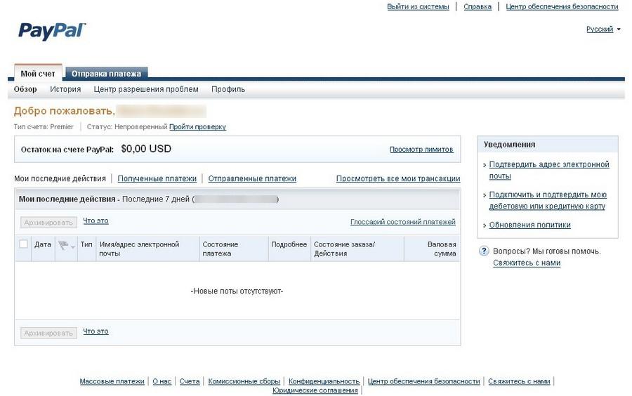 PayPal online kártyás fizetési szolgáltatásokról szóló megállapodás