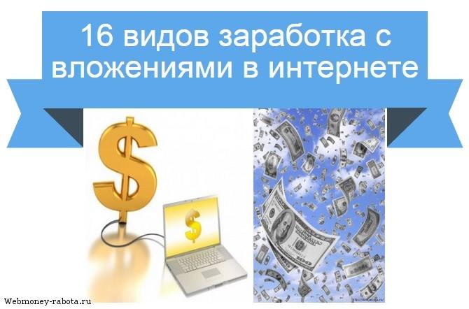 jövedelem az interneten a Glopart számára)