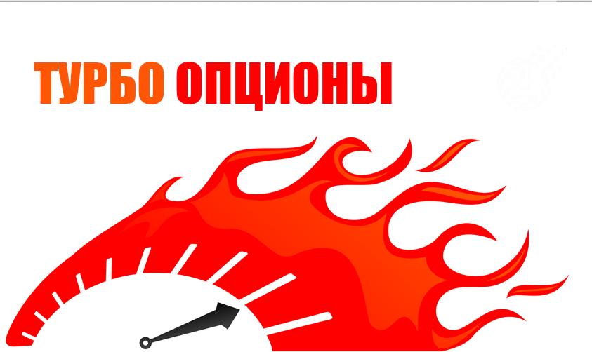 bináris opciók stratégiája 60 másodperc