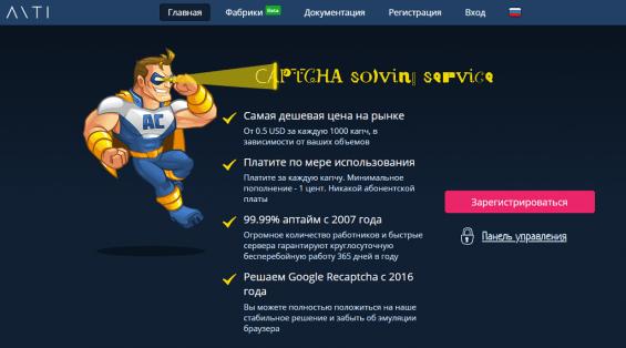 regisztráció nélkül hogyan lehet pénzt keresni az interneten