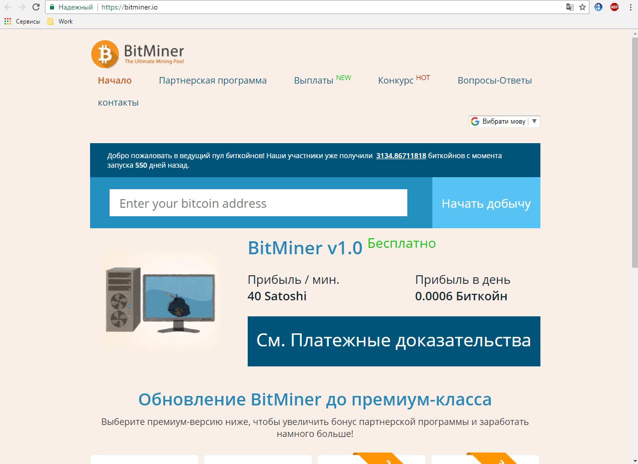 bitcoin weboldal keresni