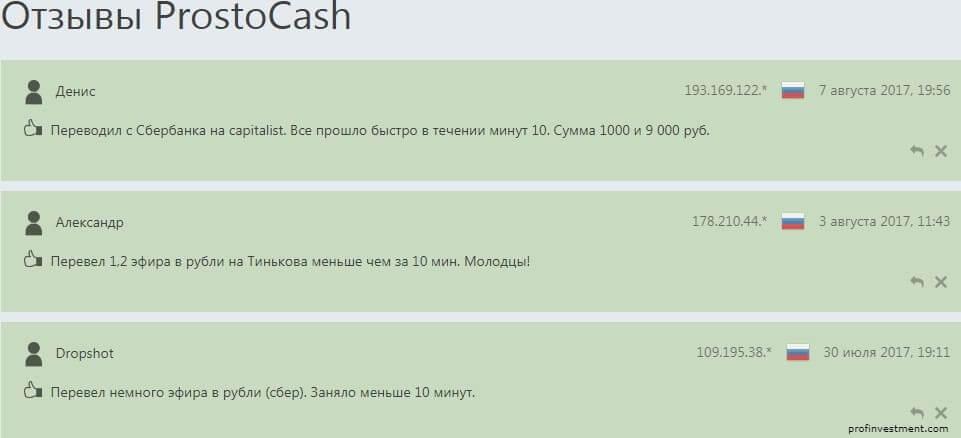 bitcoinokat kereshet azonnali pénzkivonással)