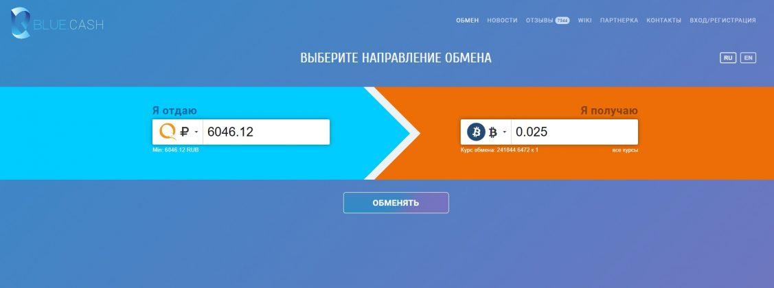 bitcoinokat vásárol qiwi)