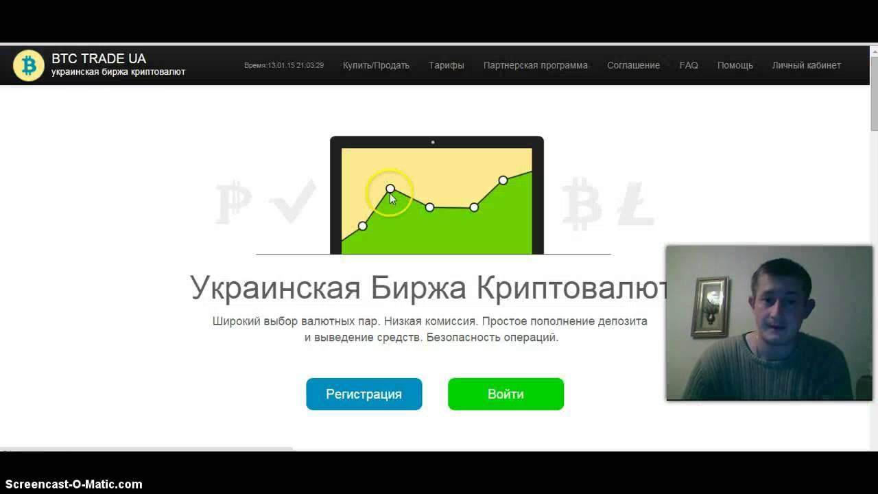 kereset az interneten egy közgazdász számára