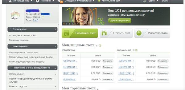 alpari demo bináris opciók)