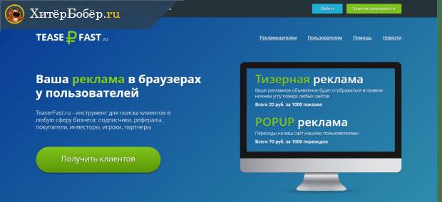 internetes kereseti valóság)