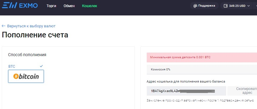 hozzon létre egy hivatalos bitcoin pénztárcát)