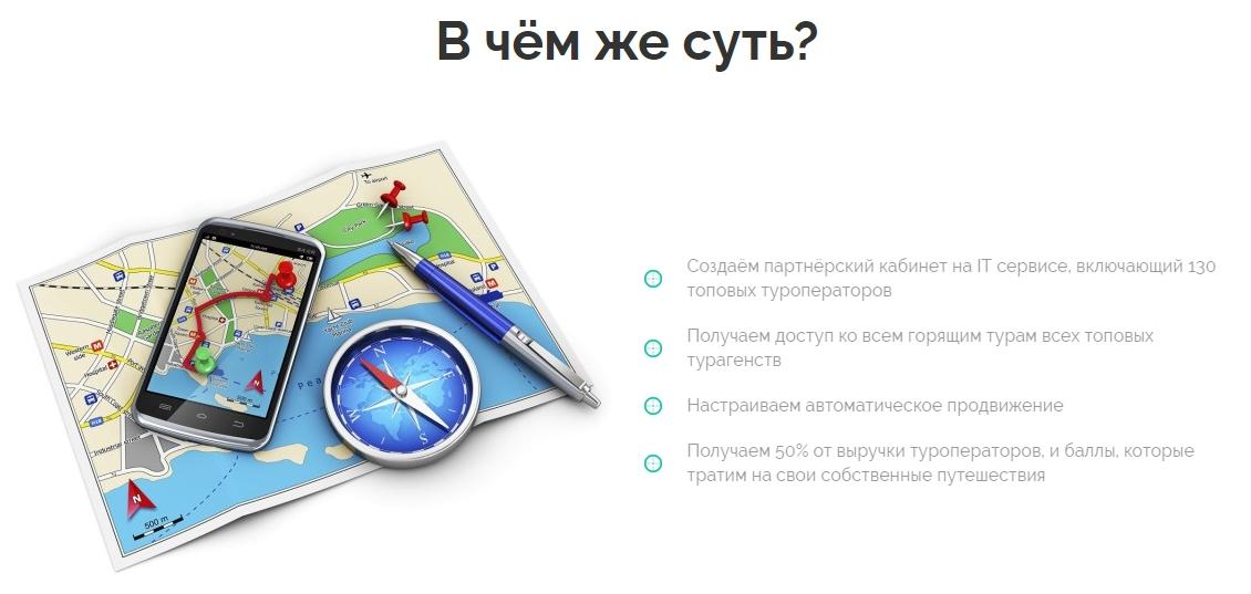 módszer hogyan lehet pénzt keresni)