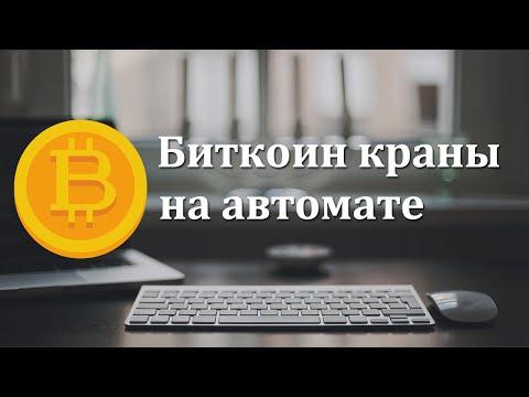 hogyan lehet bitcoinokat keresni számítógép segítségével