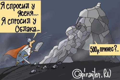 hogyan lehet gyorsan 500-at elérni beruházások nélkül)