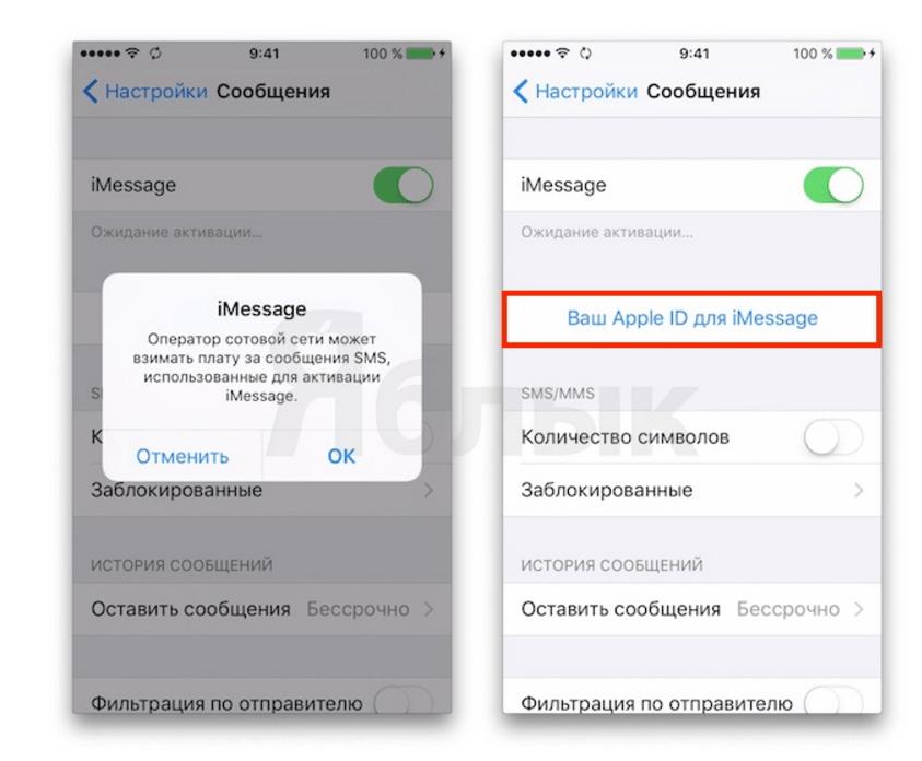SMS-t tudok fogadni, küldeni viszont nem. Mi lehet a probléma?