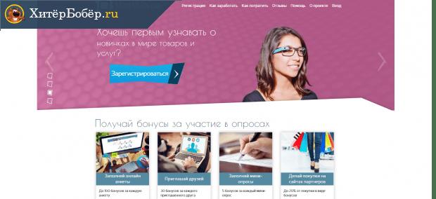 internetes bevételekkel ellenőrzött webhelyek