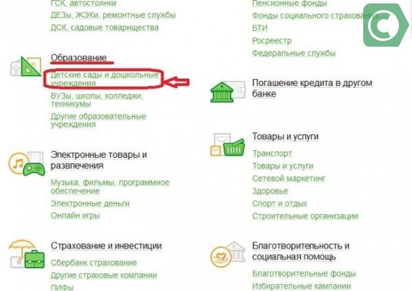 további keresetek az interneten keresztül)
