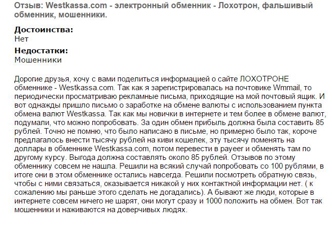 vezetők a bináris opciókról)