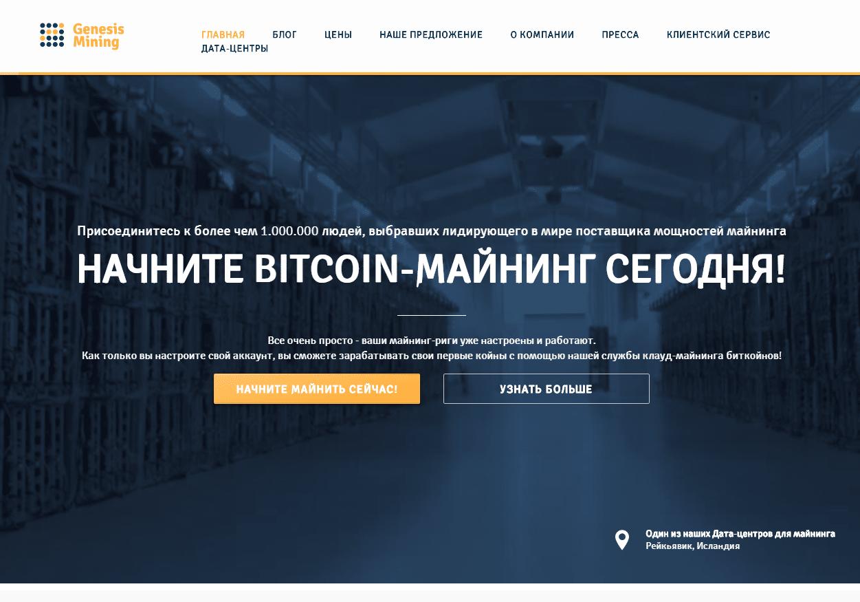 webhelyek keresettel a bitcoinokon