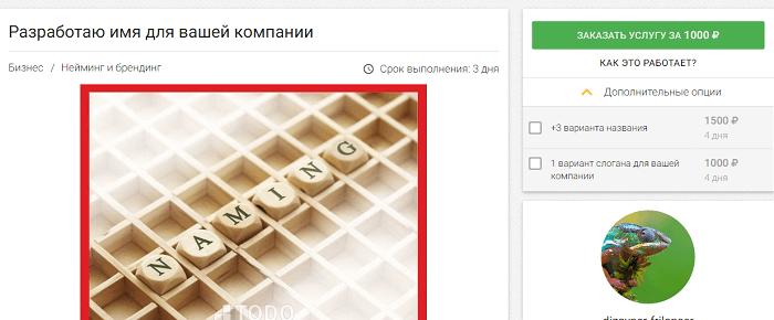 Regisztráció Útmutató WebMoney