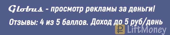 dolgozzon az interneten anélkül, hogy pénzt fektetne be)