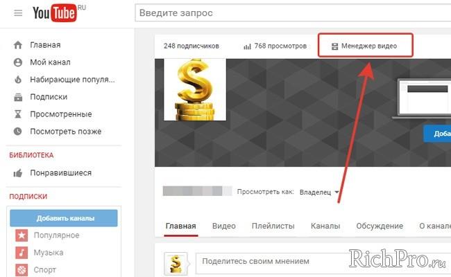 webhelyek, amelyeken videókat nézve pénzt kereshet