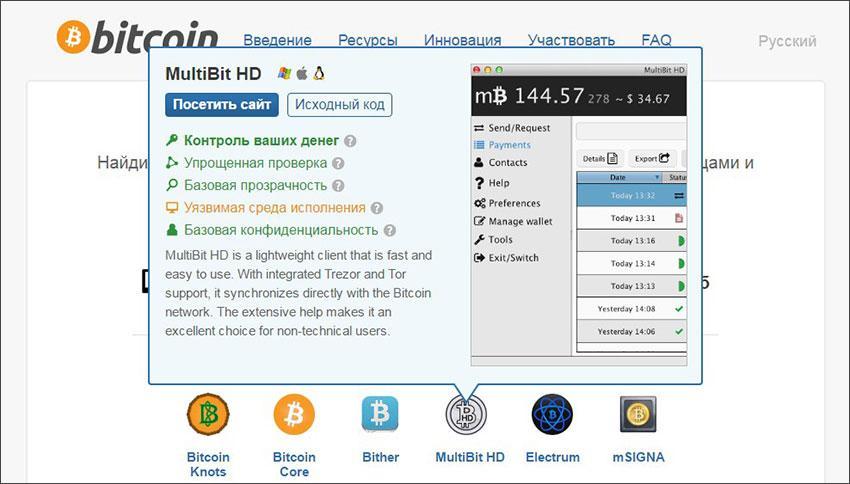 hogyan lehet bitcoin pénztárcát létrehozni a számítógépen)