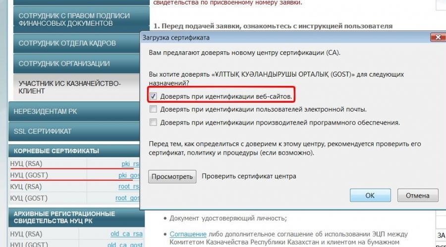 a bin opciók kereskedésének fő szabályai)