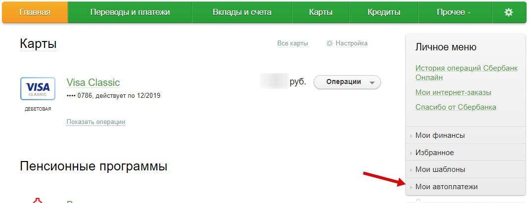 az internetes keresetek jellemzői)