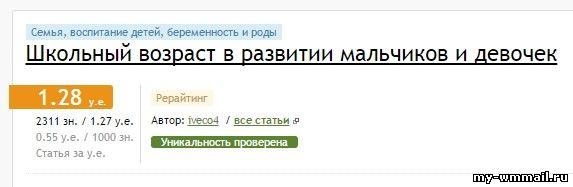 könnyű kereset valódi pénzzel)