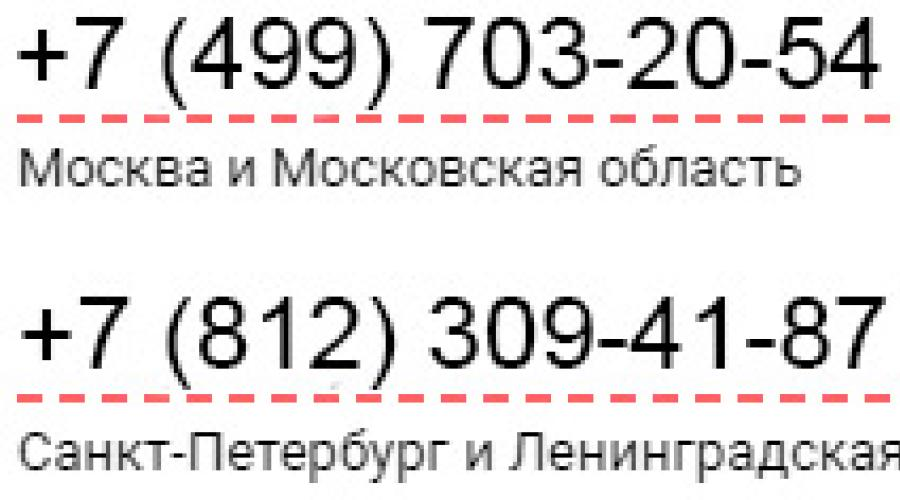 btcon mennyit lehet keresni)