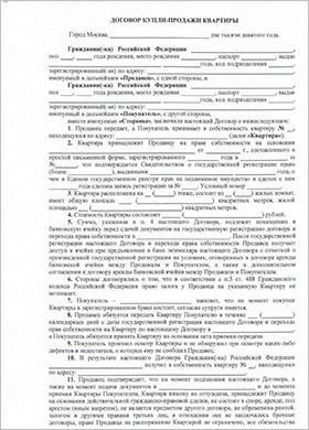 példa szerződés opcióra)